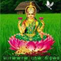 Thilagavathii
